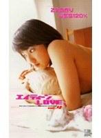 エイティーンLOVE vol.4 ダウンロード