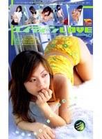 エイティーンLOVE vol.5 ダウンロード