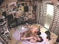 ベッドヒート!3 【つかもと友希】のサンプル画像 9