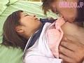 恋愛論 葵みのり 3