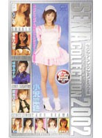 SEXIA COLLECTION 2002 ダウンロード