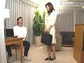 女教師の秘蜜 瀬戸準のサンプル画像 9