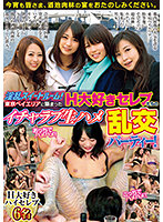 Hot Sex in a Hotel Suite! Tokyo Bay Area Sex Loving Celebrities Get Together for a Crazy Orgy Party! Download