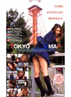 TOKYO女子校生MAP ダウンロード