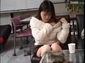いじめんせつ FILE.052