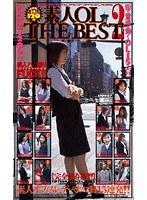 素人OL THE BEST 2 ダウンロード