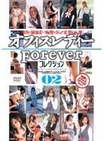 オフィスレディー Foreverコレクション 02 ダウンロード