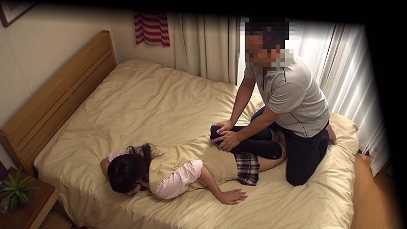 うちの娘にかぎって… 「アカン…、恥ずかしぃ…。」泣きそうな顔でそう言うと僕の娘は間男(せんせい)にカラダを許した【寝取られ】女子校生中出し【NTR】杏梨 並木杏梨 4枚目