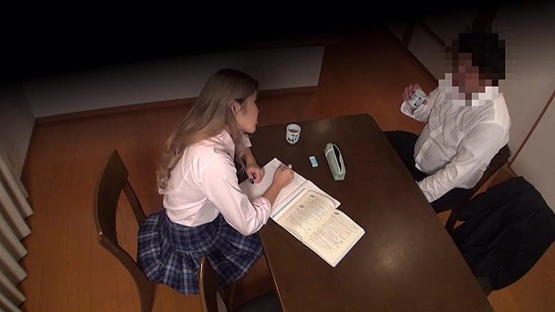 うちの娘にかぎって… 「ダメだよ先生。パパに怒られちゃうよ…。」消えそうな程か細い声でそう言うと僕の娘は間男(せんせい)にカラダを許した【寝取られ】女子校生中出し【NTR】 ひびき HIBIKI 画像1