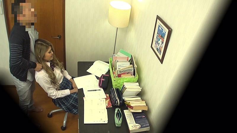 うちの娘にかぎって… 「ダメだよ先生。パパに怒られちゃうよ…。」消えそうな程か細い声でそう言うと僕の娘は間男(せんせい)にカラダを許した【寝取られ】女子校生中出し【NTR】 ひびき HIBIKI 画像3