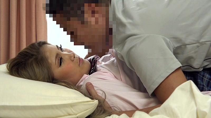 うちの娘にかぎって… 「ダメだよ先生。パパに怒られちゃうよ…。」消えそうな程か細い声でそう言うと僕の娘は間男(せんせい)にカラダを許した【寝取られ】女子校生中出し【NTR】 ひびき HIBIKI 画像6