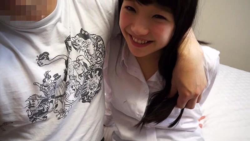 天然田舎娘。4時間BEST 【Vol.2】 キャプチャー画像 16枚目
