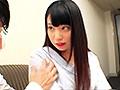 【パパ活の闇】発育中 カラダ おじさん ヤらせた動画 童顔美巨乳12人4時間