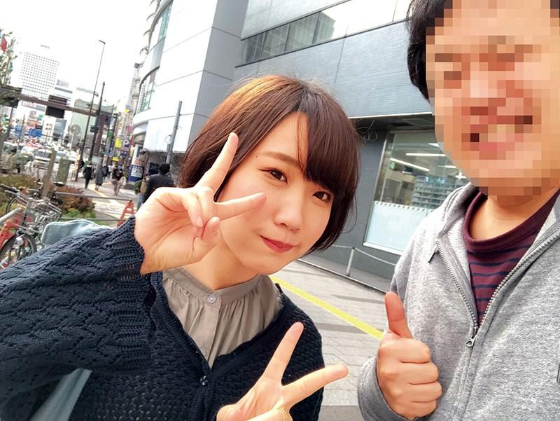 @新宿 地方の人妻限定 巨大バスターミナル前で訳アリ人妻をナンパしてみた 2枚目