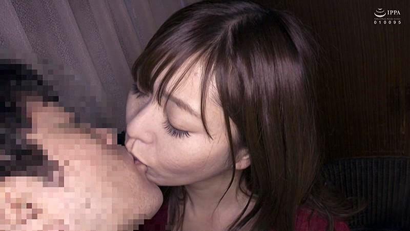 中出し人妻不倫旅行 葵百合香 2枚目
