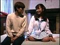 そっと抱きしめて… 相川未稀 2