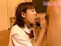 (57sbm43)[SBM-043] テンプテーション 〜誘惑〜 矢口凛香 ダウンロード 17