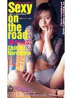 SEXY ON THE ROAD 鳴沢ちはる ダウンロード