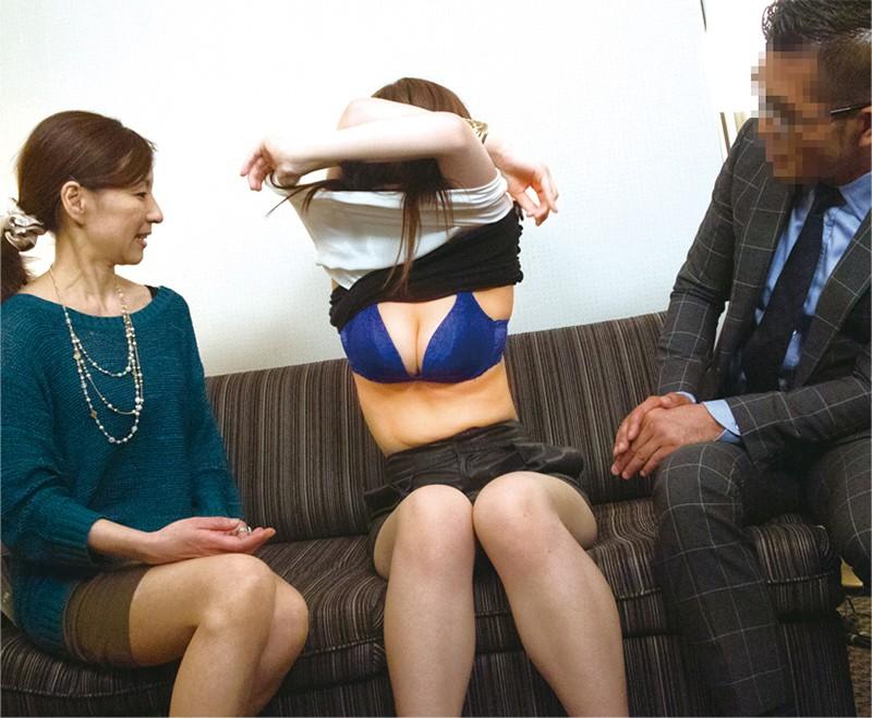 ナンパされたエッチな素人女性たち 厳選 爆乳セレクション 4時間 29