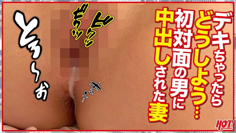 ヒップラインがイカスデカ尻奥様GET! 美羽さん29歳 キャプチャー画像 16枚目