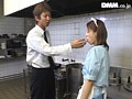 女子校生バイト通信 Report.11