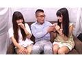 (59rhe00001)[RHE-001] 姉妹ナンパ4 愛くるしい姉妹ふたりをお互いの目の前でガチ羞恥!! ダウンロード 1