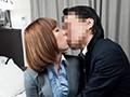 年上好きの女子社員 濃厚セックスに憧れる12人4時間sample18