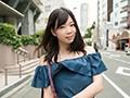 渋谷&横浜 素人ナンパSPECIAL 4時間 9