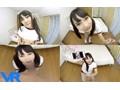 【VR】ちっぱい美少女しゅりちゃんのおじさんデカチ○ポおねだり種付けSEX! 跡美しゅり  御舅