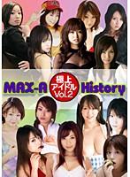 聖さやか MAX-A 極上アイドルHistory Vol.2