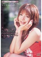 ティナ&Rio PREMIUM BOX Vol.2 ダウンロード