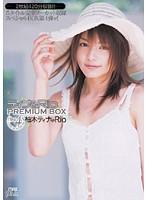 ティナ&Rio PREMIUM BOX Vol.4 ダウンロード