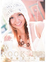 ROOKIE'S 安堂エリカ