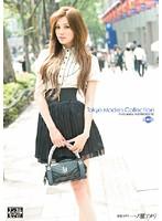 Tokyo Models Collection 一ノ瀬アメリ ダウンロード