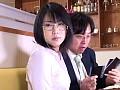 ようこそMaxCafeへ! 早川凛sample1