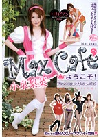 Max Cafeへようこそ! 小泉梨菜 ダウンロード