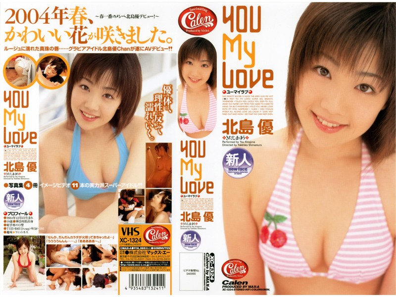 YOU My Love 北島優