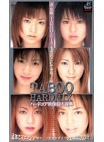 TABOO HARD MIX