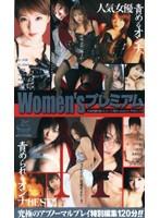 Women's プレミアム ダウンロード