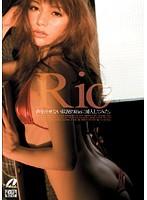 声を出せない状況のRioに挿入してみた。 Rio ダウンロード