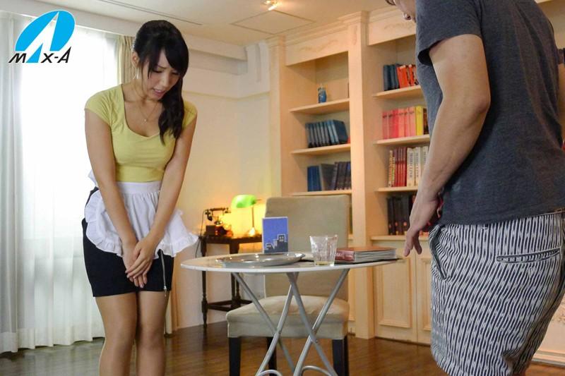XV-1086 Studio Max A - Apologizing As She Cums I Want You To Scold Me - Yui Fujiyama