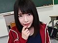 【VR】超・長尺VR 学園で可愛い女子とイチャラブ中出しハーレ...sample9