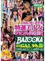 61bazx00047[BAZX-047]BAZOOKA 可愛い子限定GAL30人240min limited edition