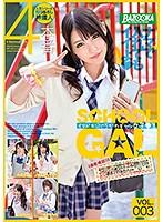 61bazx00138[BAZX-138]イマドキ☆ぐうかわギャル女子●生 Vol.003