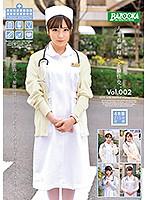 人妻看護婦と不倫性交。Vol.002 ダウンロード