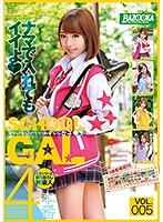 61bazx00153[BAZX-153]イマドキ☆ぐうかわギャル女子●生 Vol.005