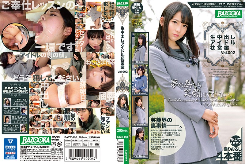 BAZX-198 The Creampie Idol Sleeps Her Way To The Top vol. 002