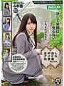 生中出しアイドル枕営業 Vol.004(61bazx00210)