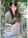 生中出しアイドル枕営業 Vol.006(61bazx00221)