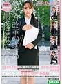 リクルートスーツ就活生 Vol.001(61bazx00223)